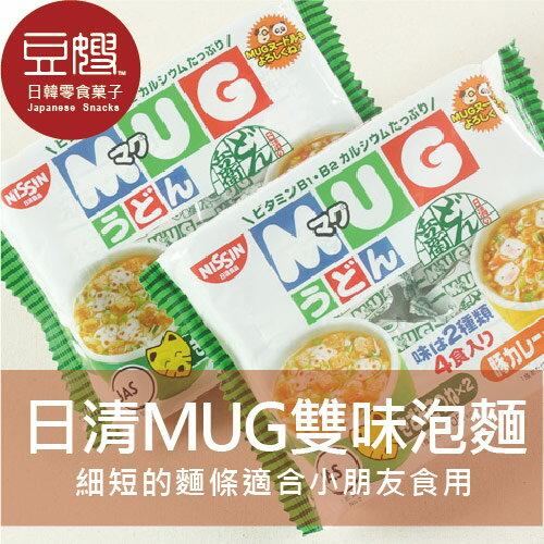 【豆嫂】日本泡麵 日清MUG雙味泡麵 4食入(油豆腐+豬肉咖哩/醬油+海鮮)