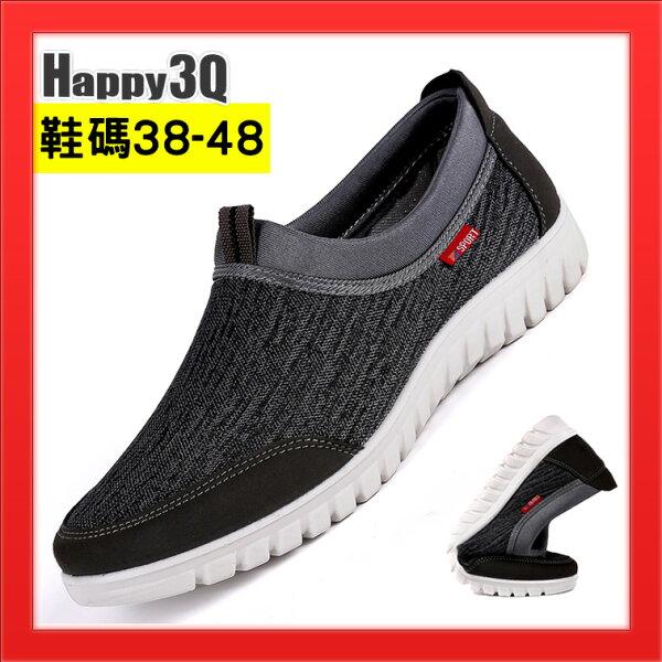 懶人鞋輕鬆穿大腳鞋子加大尺寸男生鞋子加大鞋碼11.5網面鞋-多色38-48【AAA4073】