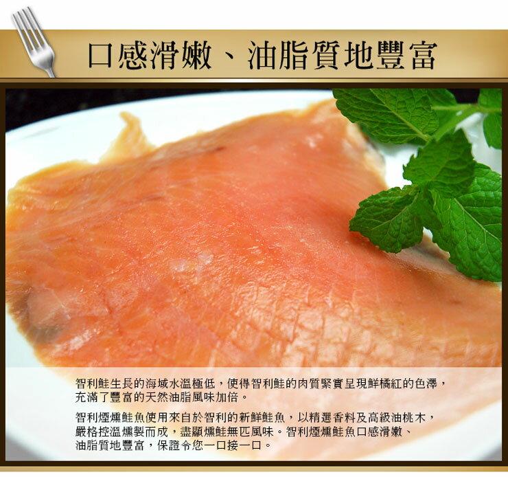 【築地一番鮮】嫩切煙燻鮭魚10包(100g/包)