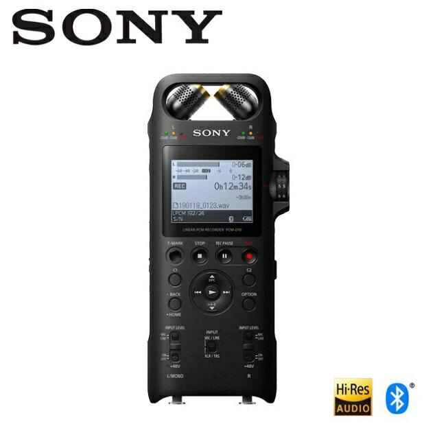贈64G高速卡 SONY PCM-D10 專業級立體聲錄音筆 內建16G 支援藍牙、NFC