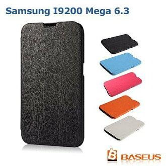 ☆Baseus 倍思彩薄紋皮套 Samsung s4 i9500 超薄手機皮套 皮套 保護套 保護殼【清倉】