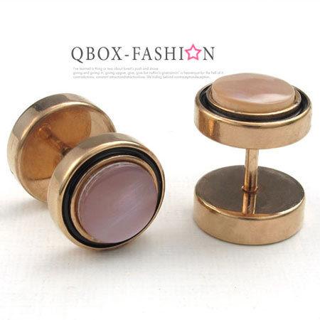 《 QBOX 》FASHION 飾品【W10022922】精緻個性氣質玫瑰金雙圈環插式316L鈦鋼耳環(防過敏)