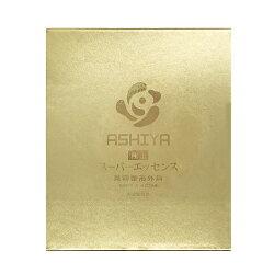 ASHIYA 肌因超級精華(極上版)(5ml)【優.日常】