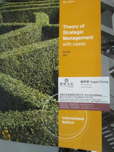 ~書寶 書T8/大學商學_YEH~Theory of Strategic Manageme
