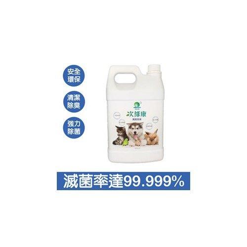 【新風尚潮流】次綠康寵物專用除菌清潔液(4L補充瓶1入)HWI4L