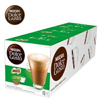 雀巢 新型膠囊咖啡機專用 美祿巧克力麥芽膠囊 (一條三盒入) 料號 12206378 ★香濃巧克力+黃金麥芽