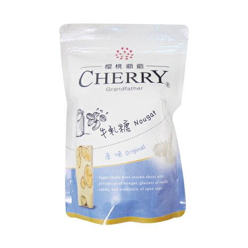 櫻桃爺爺牛軋糖~原味150g~愛買~