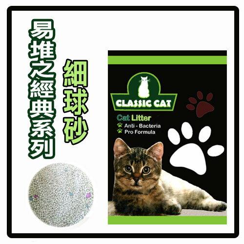 力奇寵物網路商店:【力奇】易堆之經典系列細球砂-5L*6包-420元【免運費】(G002H44-2)