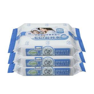 ★衛立兒生活館★貝恩 BAAN EDI超純水嬰兒保養柔濕巾20抽x3包(南六代工)