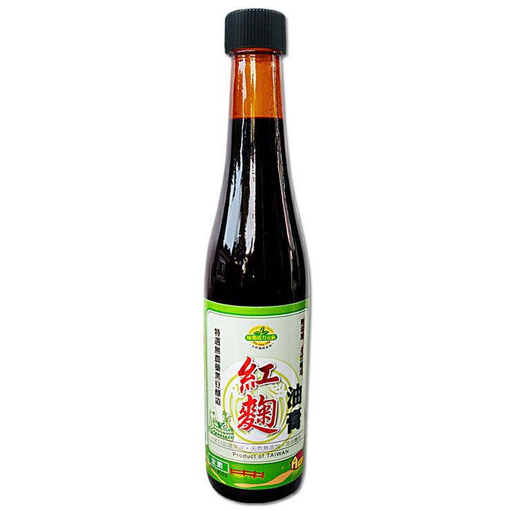 【味榮】純釀紅麴黑豆油膏420ml - 限時優惠好康折扣