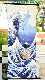 日本製波富士與招財貓和風門簾屏風日式懷舊輕鬆改變居家風格裝飾