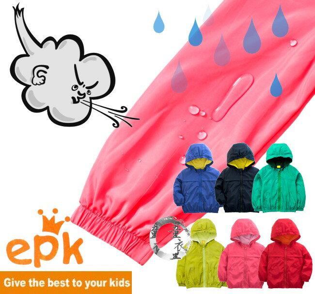 童衣圓【AD106】AD106簡約防風外套 epk 輕量 防潑水 保暖 高領 護頸 連帽 夾克 外搭~90-150