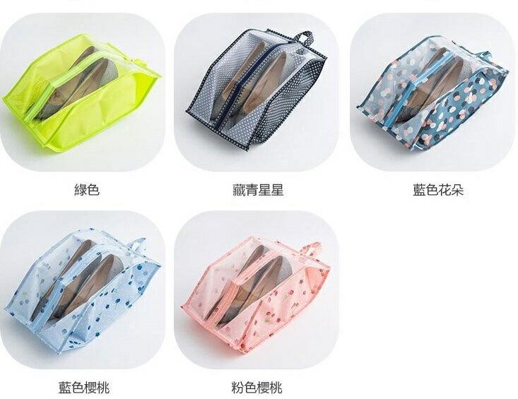 PS Mall 旅行鞋子防塵收納袋【J1121】 8