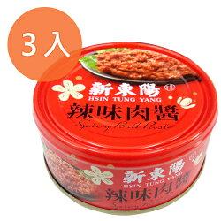 新東陽 辣味 肉醬 147g(3入)/組