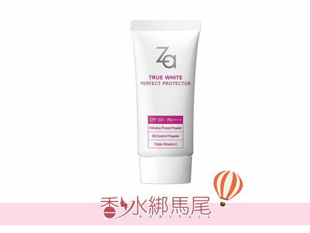 Za 4D 亮白UV 防曬乳 (臉部用) SPF50+ PA++++ 30g 隔離髒污紫外線◐香水綁馬尾◐
