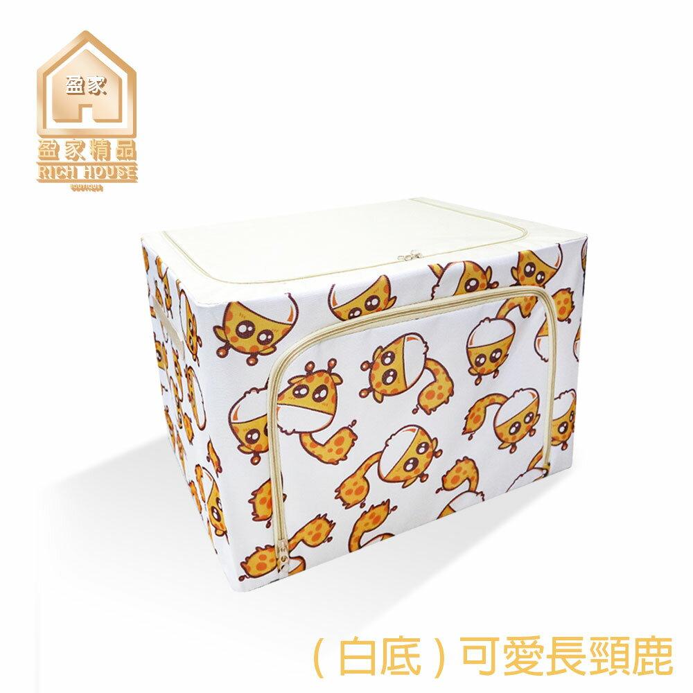 【現貨】大容量鐵架收納箱 可折疊收納 大空間 衣服收納箱 玩具收納箱 防塵收納箱 衣物收納 置物箱 收納盒 5