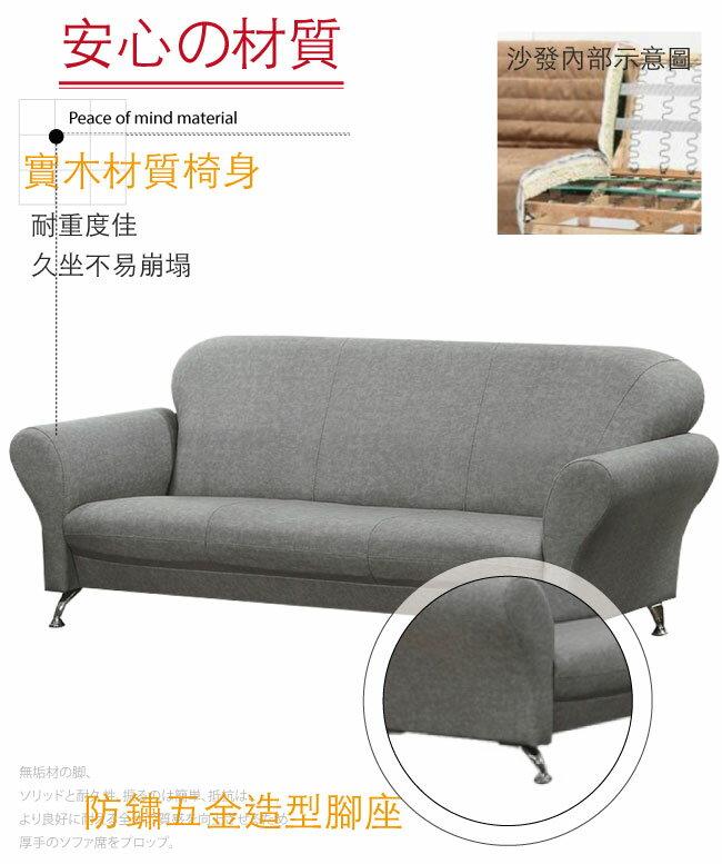【綠家居】傑克曼 時尚灰柔韌亞麻布紋皮革三人座沙發