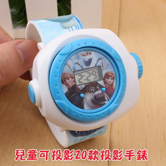 糖衣子輕鬆購【DZ0316】兒童多款圖案電子錶可投影圖案手錶生日禮物兒童節禮物