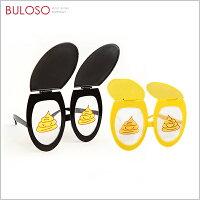 愚人節KUSO包包配件推薦到《不囉唆》LADY GAGA 著用 2色馬桶掀蓋太陽眼鏡 搞怪眼鏡 kuso眼鏡(不挑色/款)【A220132】就在不囉唆推薦愚人節KUSO包包配件