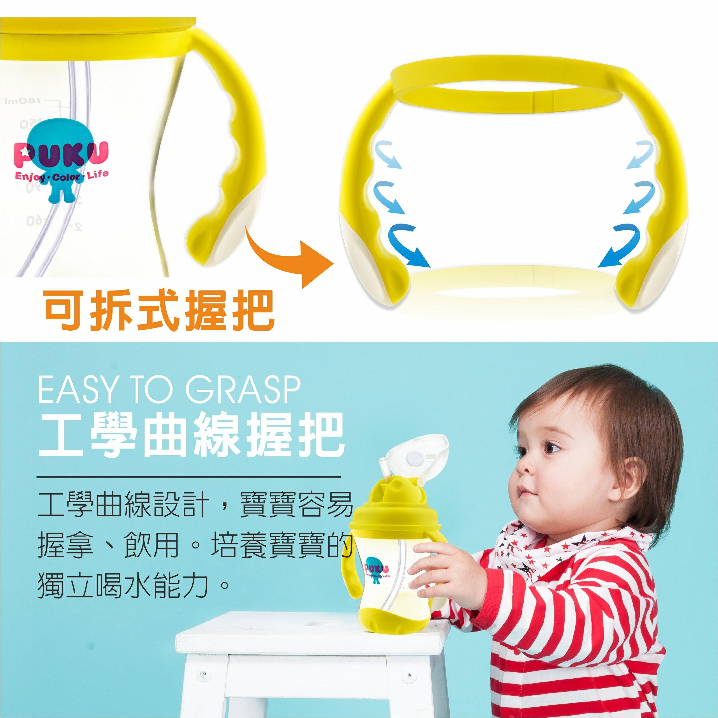 『121婦嬰用品館』PUKU 太空彈跳吸管練習杯 180ml 7