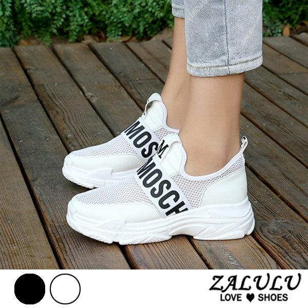 ZALULU愛鞋館7EE043預購韓版素人熱愛款透氣英文字布鞋-偏小-黑白-36-40