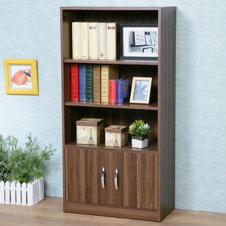 書櫃 DIY書櫃 有門書櫃 收納櫃 櫥櫃 展示櫃 置物櫃 收納櫃《Yostyle》清新森林雙門三格書櫃-淺胡桃色