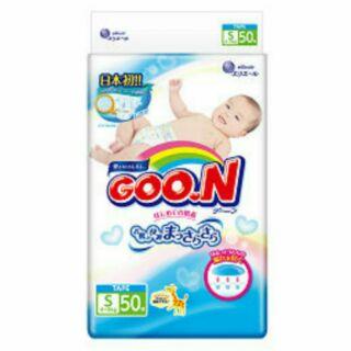 日本大王 境內版 紙尿褲 尿布 S50 片/包