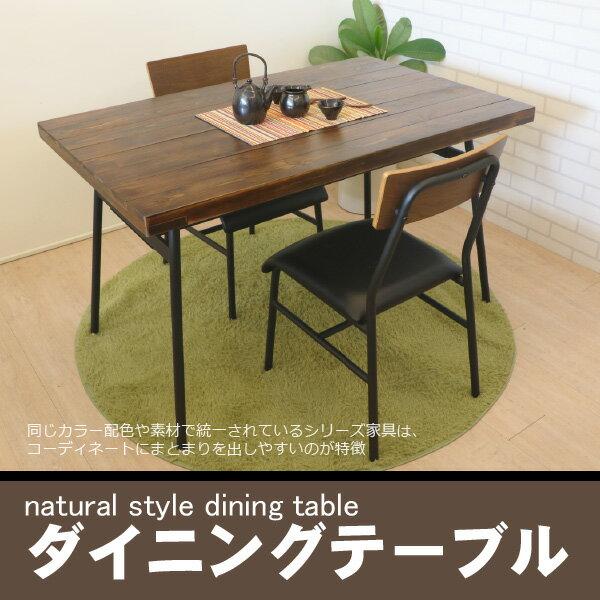 天空樹生活館:復古工業風杉木大餐桌-實木【天空樹生活館】