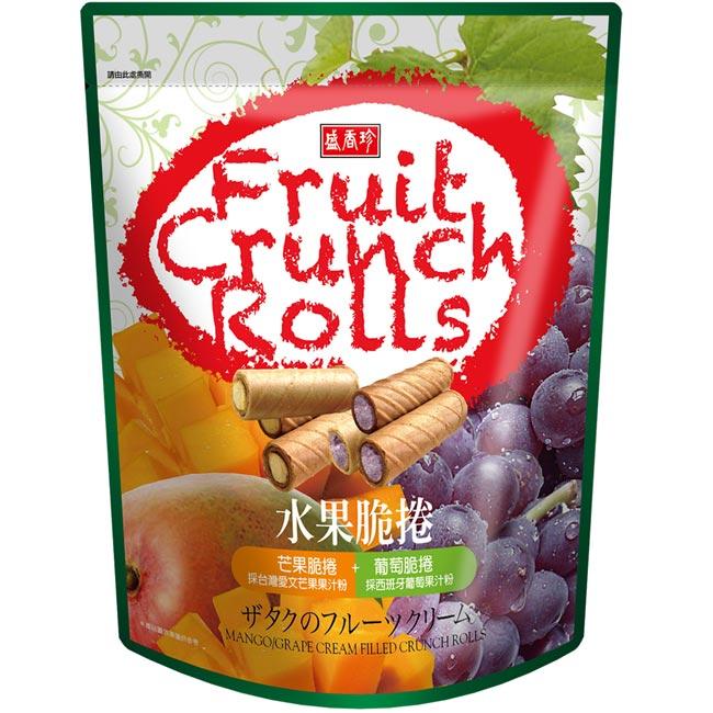 《盛香珍》雙味水果脆捲(葡萄+芒果)120g x10包 1