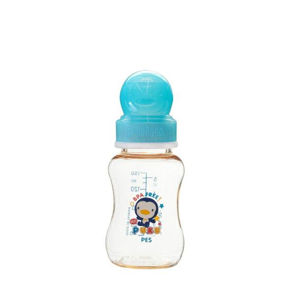 藍色企鵝 實感 PES奶瓶~150ml ~  好康折扣