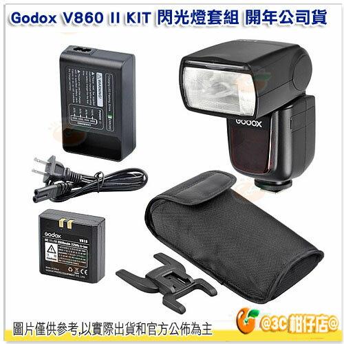 神牛 Godox V860 II KIT 2代鋰電閃光燈套組 開年公司貨 TTL高速同步 Nikon