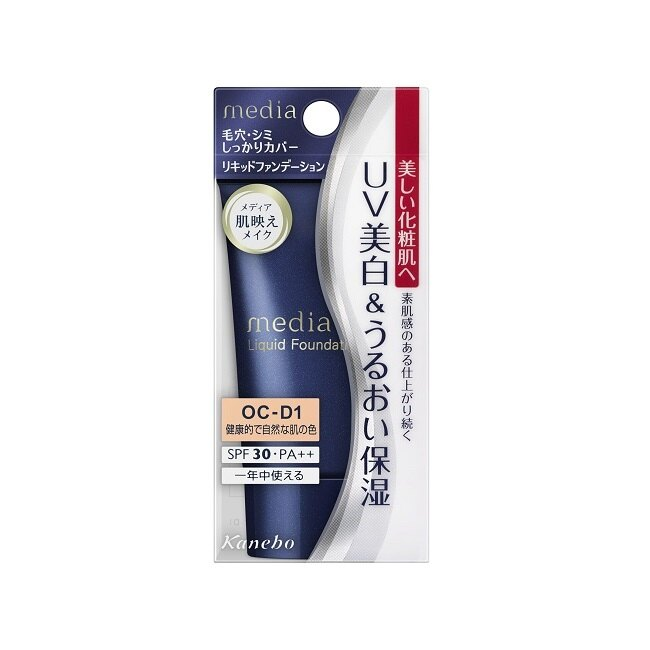 防曬保濕礦物粉底液(柔膚色)OC-D1 (25g)