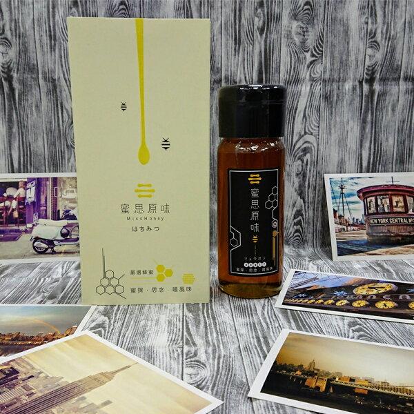 天香蜂蜜龍眼蜜440g禮盒裝SGS檢驗合格