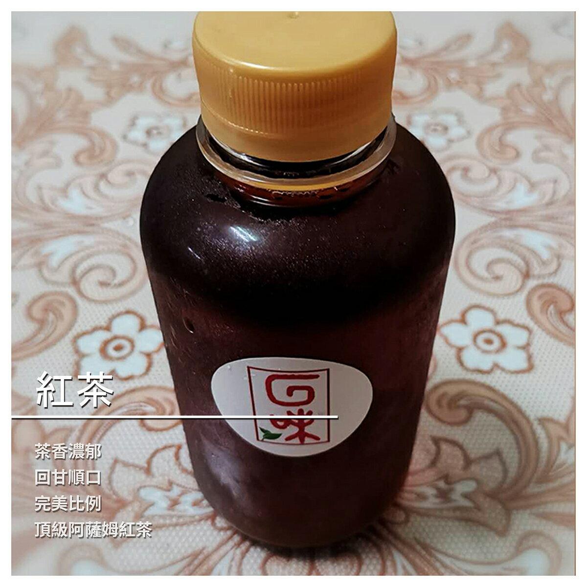 【回味茶飲】紅茶/1000ml/瓶