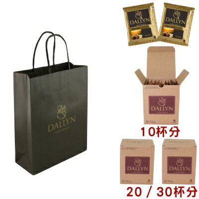 【DALLYN】陽光早餐綜合濾掛咖啡10(1盒) /20(2盒)/ 30(3盒)入袋 Breakfast blend coffee | DALLYN豐富多層次 2