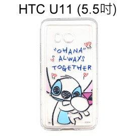 迪士尼空壓氣墊軟殼[Q版]史迪奇HTCU11(5.5吋)【Disney正版】