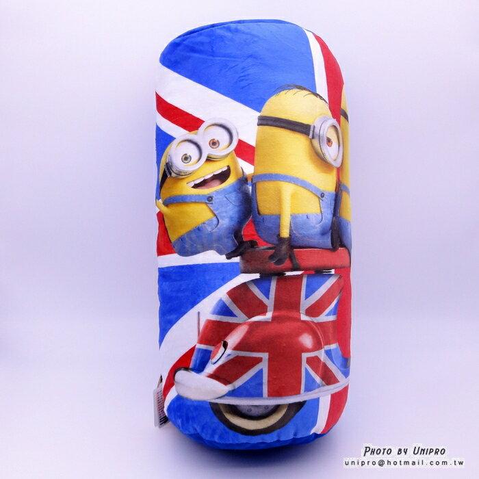 【UNIPRO】小小兵 Minions 正版 12吋 英國風 圓柱抱枕 長枕 蘿蔔 史都華 凱文 騎機車 歐兜賣