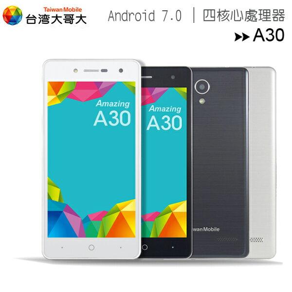 TWMAmazingA305吋四核心LTE智慧型手機(A30)