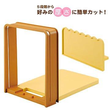 【現貨供應】日本製 貝印 KAI 吐司切片器 切割器 製麵包機的好幫手 ( 另售切片器+麵包刀組合 )