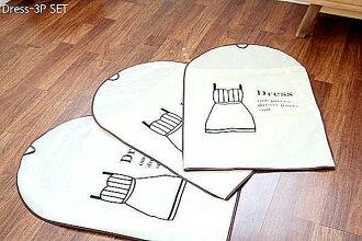 BO雜貨【SV2316】韓國棉麻衣物防塵罩 衣櫃衣櫥收納 衣物衣服收納 防塵袋防塵套防塵布套