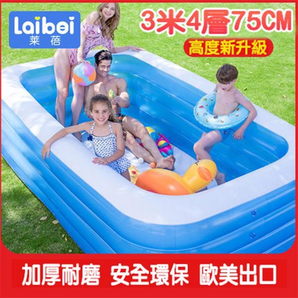 【臺灣現貨】游泳池 戶外泳池 折疊泳池 充氣泳池 2.6米超大泳池 折疊收納充氣游泳池