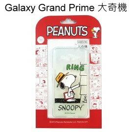 SNOOPY 透明軟殼 ^~RING^~ Samsung G530Y Galaxy Gra
