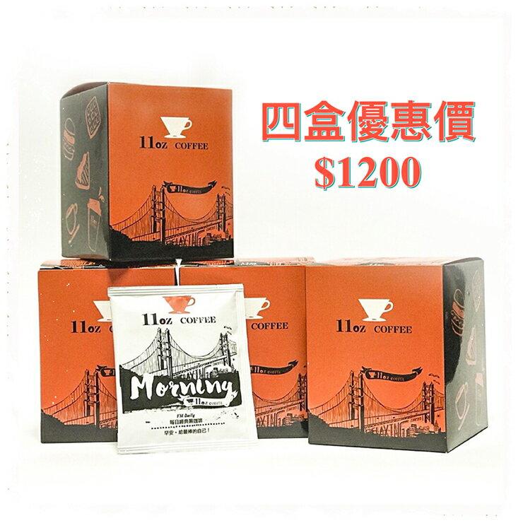 精選組合咖啡掛耳包(四盒40入)(一包10g) 混合豆