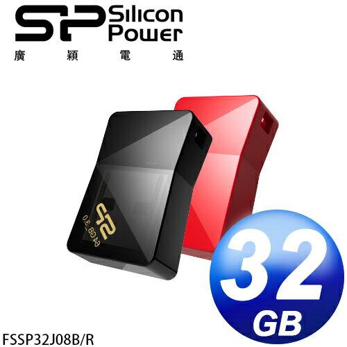 廣穎 SiliconPower J08 32GB USB3.0 幾何切面隨身碟