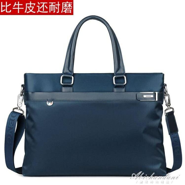 【618購物狂歡節】男士手提包男包帆布側背斜背包商務公文包14寸電腦包文件背包yh