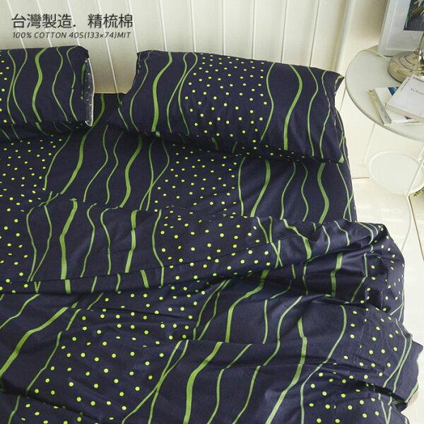 絲薇諾精品寢飾館:床包薄被套組雙人【彌生遊記-海洋】含兩件枕套四件組,精梳棉台灣製絲薇諾