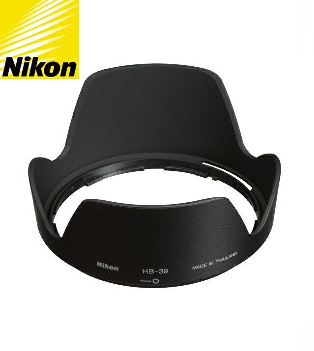 又敗家@正品原廠Nikon遮光罩HB-39遮光罩(榮泰公司貨)適AF-S尼康Nikkor 16-85mm f3.5-5.6G ED VR DX 18-300mmG f3.5-5.6 G kit鏡 HB..
