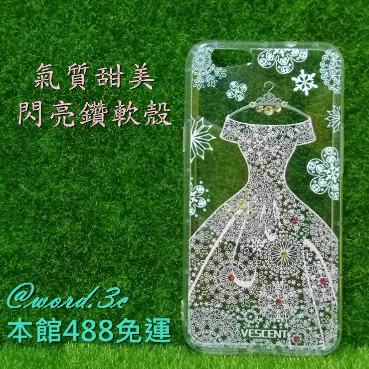 施華洛世奇 OPPO A59/F1S 水鑽 空壓殼 彩繪手機殼 防摔 彩繪手機殼