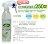 『121婦嬰用品館』潔芬 噴霧式乾洗手劑-250ml噴瓶 2