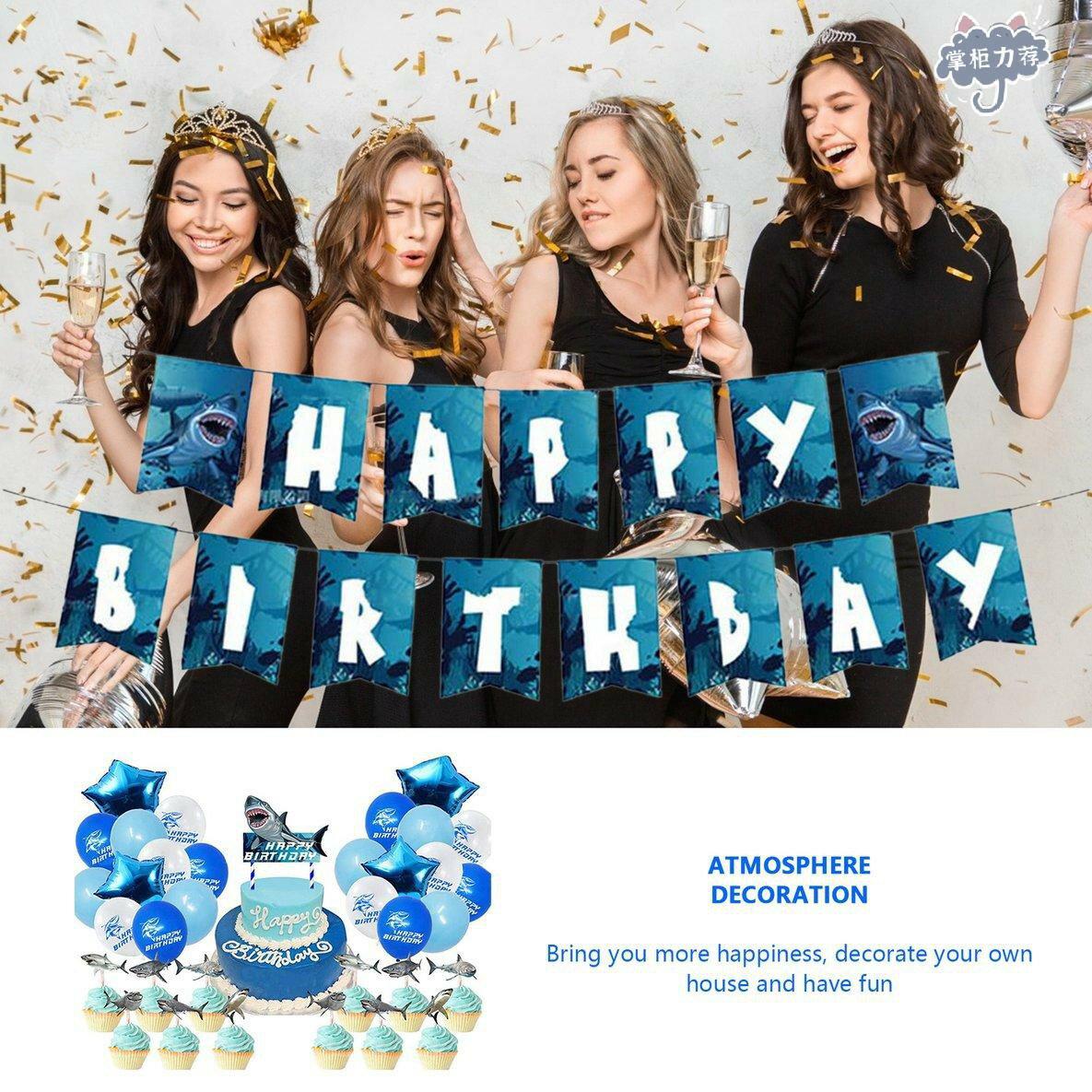 【全館免運】派對用品生日標誌蛋糕插入氣球套裝生日用品